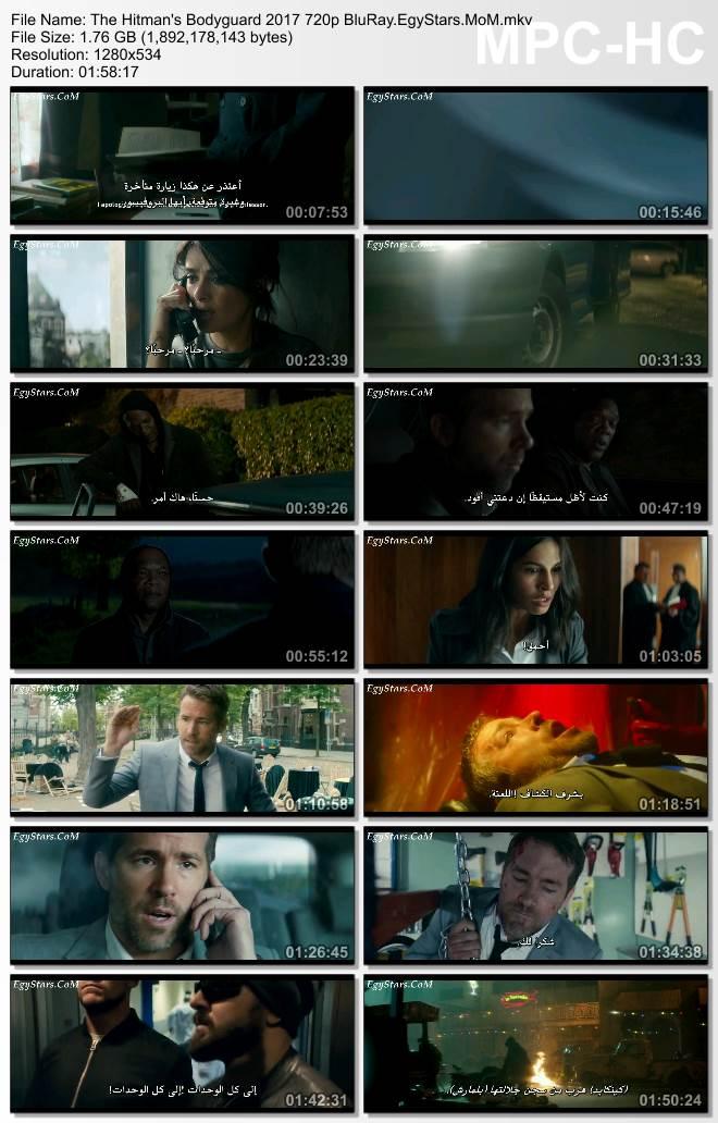 فيلم الاكشن والكوميديا The Hitman's 9x57zcpl8lspp8n64ii.jpg