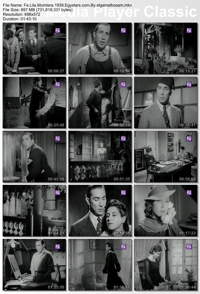 فيلم في ليلة ممطرة 1939 w13txph1b0k8i6iacftm.jpg